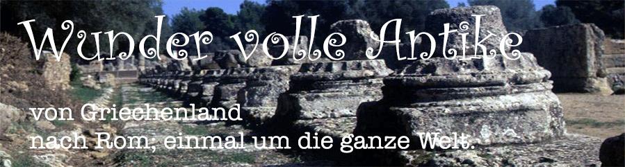 Wunder Volle Antike width=
